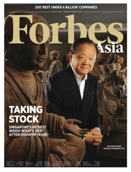 Forbes Asia 13 issues
