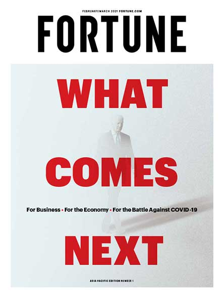 Fortune Asia 23 issues