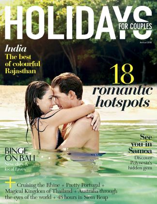 Holidays for Couples 1 issue